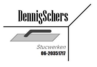 Schers Stucwerken